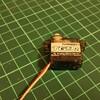 汎用性の高い連続回転サーボを作る(サーボの基盤で任意のモーターを制御する)