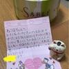 姪っ子ちゃんからのプレゼント( ⸝⸝•௰•⸝⸝ )