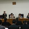 2月議会に向けた政調会。福島第二原発廃炉、自主避難者の住宅無償提供の継続等を求めました。