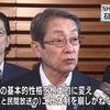 災害報道や政見放送を理由に「NHK のスクランブル化」を否定するなら、『放送法の改正』か『NHK の分社化』を行うべきだ