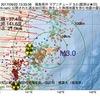 2017年09月22日 13時33分 福島県沖でM3.0の地震