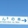 佐賀弁ミニ講座をはじめるよ〜