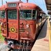 観光列車「ろくもん」に乗り、戸倉上山田温泉を観に行く