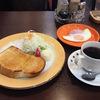 京都 ひとりごはん 朝食編(5)  やまもと喫茶店