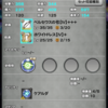 FFRK日記179 Ⅳマルチシングル「マザーボム」上級
