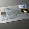 30代管理職にオススメするクレジットカード3選。年会費無料カードで恥ずかしい思いをしないようなステータスカードを紹介。