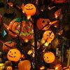 ウィーンを予約なしで買うならココっ!ジャック・オ・ランタンパーティーが激安 | パンプキンパーティライトジャラジャラライトが「4つ星」の納得価格♪ジャックオランタンハロウィンが欲しいならココっ~!かぼちゃアメリカンを買うならココ 2017年度 おしゃれジャコランタンを徹底比較し厳選です カボチャ