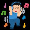 「Dance Dance Dance」で気分上昇!