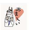 名曲に見るイタリア人のあま〜い愛情表現