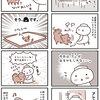 【犬漫画】雨の日は○○が出るチャンス