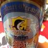 7月8日(月) いきなり 月曜日から 九十九里 オーシャンビール だよ