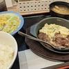 牛リブロースのカットステーキ定食