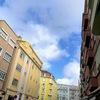 【ポルトガル移住】海外生活を始める前に考えるべきこと(後編)