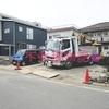 坂戸市南町の新築一戸建て建売分譲物件|坂戸駅徒歩6分|愛和住販(買取・下取りOK)