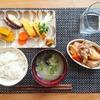 味付けなしでも美味しい野菜 体に良いほっこり晩ご飯│煮物│お味噌汁│卵焼き【和食】