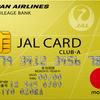 モッピーでJALカードの発行で8,000pt(8,000円分)、JALカードのキャンペーンで最大17,456JALマイルを獲得可能。