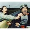"""楽曲紹介!RADWIMPS×4thアルバム""""RADWIMPS4 おかずのごはん""""のおすすめ曲!"""