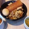 秋葉原、岡村屋のデラ肉めし。高カロリーって美味しいです。