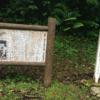 沖縄県立第三中学校・三中通信隊暗号班 ~ 「重傷者、学生は残れ」敵前に置きざりにされた宇土部隊の学徒たち