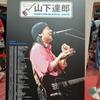 日本人歌手の英語で発音を学ぶのはあり?