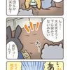 出産・育児漫画 〜最近のヒー君[3] 真夜中のおねしょ(1歳5ヶ月)~