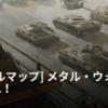 【WOT】CWE日本人クラン雑感 戦車大好きおじさんの独り語り