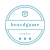 ボードゲームがしれっと登場する漫画3作品について(その2)