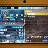 MHXX攻略:雷属性武器の強化、双剣「ギロチンLv6」を作りたい4(必要だったので「炎刃ファイアセルLv6」も作りました)