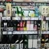 『越後湯沢』編 地方スーパーが楽しい🎶 旅に行ったら、スーパーに立ち寄り、ご当地を感じよう🌟