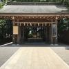 相模國一之宮 寒川神社はいつ訪れても厳かで気持ちが和む場所。