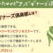 【イベント予告】~8月大人のためのピアノビギナーズ俱楽部~