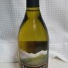 カルディで買ってきた白ワイン「レッドウッド シャルドネ」を飲んでみた