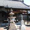 本庄市 立岩寺(ぼたん寺)、道の駅おかべ、東松山市 箭弓稲荷神社