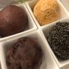 六本木 麻布 青野総本舗 お彼岸の「おはぎ」と夏の生菓子「麩饅頭」の食べおさめ。