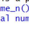 Rで素数判定プログラム
