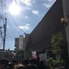 うどん県「香川」は麺もトッピングも一味違う〜3店レポート〜バカ一代・岡じま・麺や