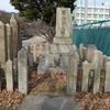 金剛山宝満寺 源平勇士の墓