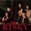 8/4宮近海斗📺 RISKY Blu-ray