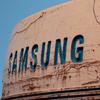 サムスン、Galaxy S20シリーズを発表──引き続き、仮想通貨対応機能を搭載