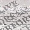 """ボルカホン ラインダンスユニット""""Cheeky""""出演2月12日(日)『DREAMER vol.4』池袋 Only you"""