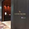 シンガポール、チャンギ空港・キャセイパシフィック航空のラウンジをご紹介!【Singapore Changi Cathay Pacific Lounge】