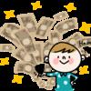 『副業FX』1万円チャレンジ成功 またまた2ケタ万円 大幅利益達成【トレード結果】
