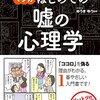 54円から146円までのオススメKindle本10冊+1