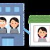 【Lifehack】テレワークに役立つ3つのツールの紹介/自宅での快適な仕事環境を整備する