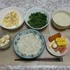 akino家の朝ごはん