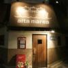 住吉の名店「アルタ・マレーア」毎夜、常連で賑わうBar