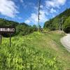 【登山No.57】山梨百名山 鶏冠山 標高1,716m