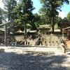 栃木県日光市 壮大な世界遺産の美しさに感動 日光東照宮