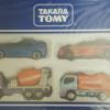 【株主優待】タカラトミー(7867)