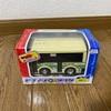プルパックカー「ドライブタウン」の長電バス
